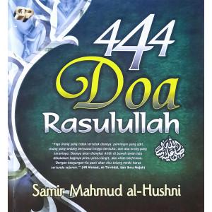 444 Doa Rasulullah ﷺ