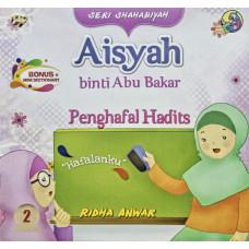 Aisyah binti Abu Bakar - Penghafal Hadits
