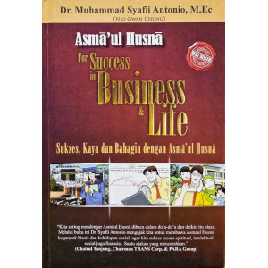 Asma 'ul Husna for Success In Business & Life