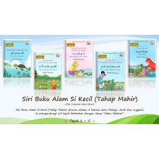 Alam Si Kecil - Level 3 (Advanced)