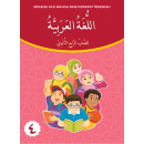 Siri Buku KAJI Bahasa Arab Menengah 4 | *To be distributed in class