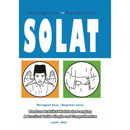 Solat Basic Level - Male | *FOR NEW STUDENTS ONLY