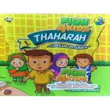 Fiqh4Kids -Thaharah
