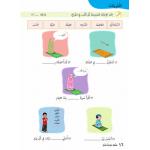 Siri Buku KAJI Bahasa Arab Darjah 4