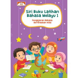 Siri Buku Latihan Bahasa Melayu 1