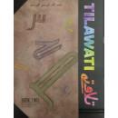 Tilawati Book One + Book Two