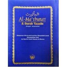 Al-Ma'thurat & Surah Yasin Dengan Terjemahnya.