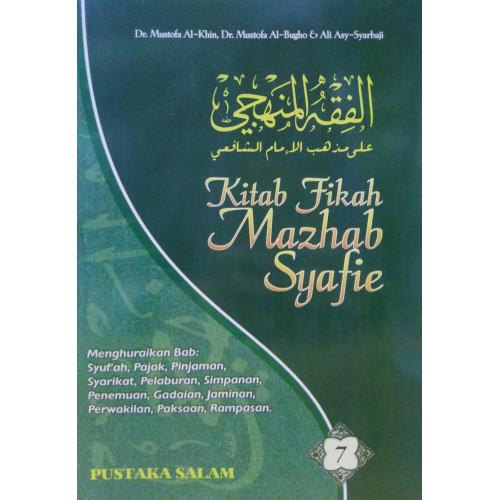 Kitab Fikah Mazhab Syafie 7