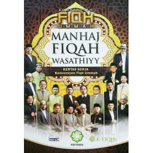 Manhaj Fiqah Wasathiyy