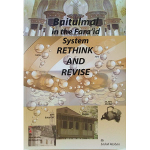 Baitulmal in the Fara'id System: RETHINK AND REVISE