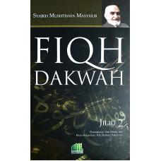 Fiqh Dakwah (jilid2)