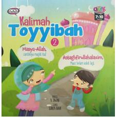 Kalimah Toyyibah (2)