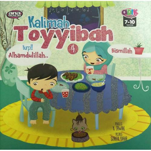 Kalimah Toyyibah (4)
