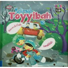 Kalimah Toyyibah (5)