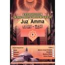 Kaedah Sistematik Membaca, Melancar dan Menghafaz Juz Amma (Jilid 9-14)