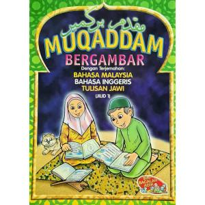 Muqaddam Bergambar (Jilid 1)