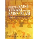 Daripada Sains Yunani kepada Sains Islam