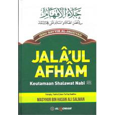 Jala'ul Afham Keutamaan Shalawat Nabi S.A.W