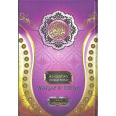 Waqaf & Ibtida' (A5 Size)