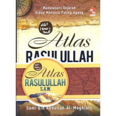 Atlas Rasulullah S.A.W