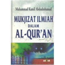 Mukjizat Ilmiah dalam Al-Qur'an
