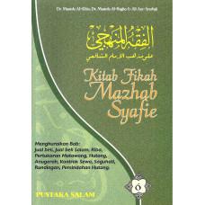 Kitab Fikah Mazhab Syafie 6