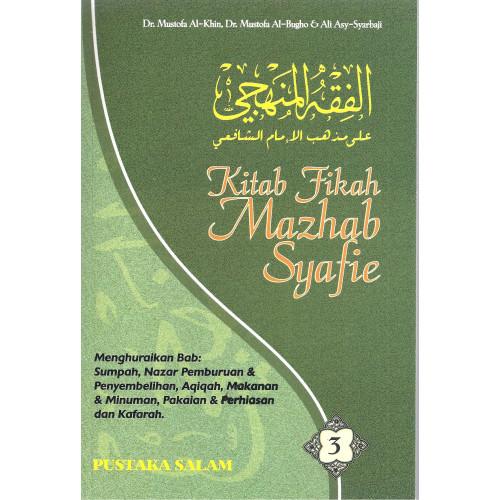 Kitab Fikah Mazhab Syafie 3