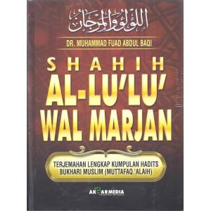 Shahih Al-Lu'lu' wal Marjan
