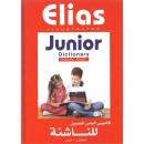 Elias Junior Dictionary English-Arabic | *OPTIONAL