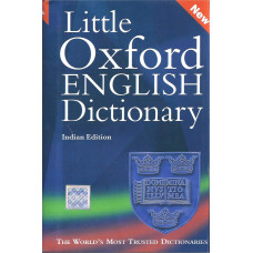 Little Oxford English Dictionary (Ninth Edition, Indian Edition)