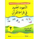 Siri Buku KAJI Latihan Ilmu Bacaan Al-Quran Darjah 2