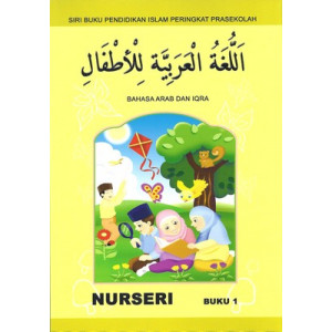 Bahasa Arab dan Iqra - Nurseri (Buku 1)