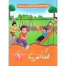 Siri Buku KAJI Bahasa Arab Darjah 1