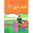 Siri Buku KAJI Belajar Jawi Darjah 1