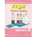 Buku Kerja Fiqh Darjah 2