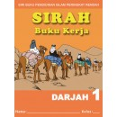 Buku Kerja Sirah Darjah 1