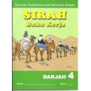 Buku Kerja Sirah Darjah 4