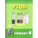 Fiqh Textbook Primary 4 (English version)