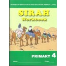 Sirah Workbook Primary 4 (English version)
