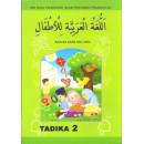 Bahasa Arab dan Iqra - Tadika 2