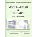 Buku Latihan Aqidah dan Thoharah