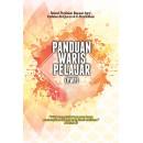 Buku Panduan Waris dan Pelajar (PWP Andalus) PIS