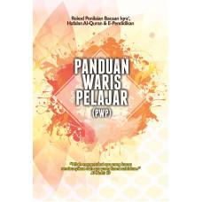 Buku Panduan Waris dan Pelajar (PWP Andalus)  |  *COMPULSORY ITEM: To be distributed in class