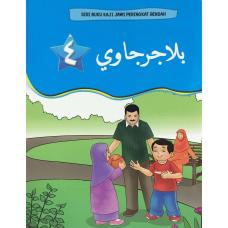Siri Buku KAJI Belajar Jawi Darjah 4