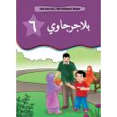 Siri Buku KAJI Belajar Jawi Darjah 6