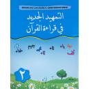 Siri Buku KAJI Ilmu Bacaan Al-Quran (Buku 2) | *FOR KBK 4 TO KBK 6 STUDENTS