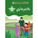 Siri Buku KAJI Belajar Jawi Darjah 5