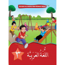 Siri Buku KAJI Bahasa Arab Darjah 3