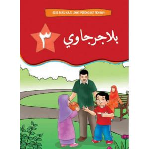 Siri Buku KAJI Belajar Jawi Darjah 3