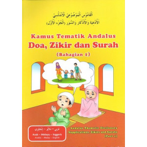 Kamus Tematik - Doa, Zikir & Surah | *FOR NEW STUDENTS ONLY